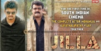 Jilla-movie-wallpapers-03 2-1